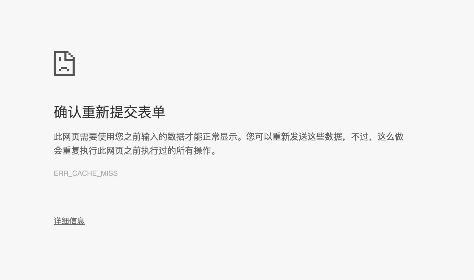 QQ20170218-102536@2x.png