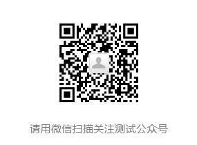 QQ截图20170413095554.jpg